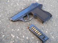 Специальный самозарядный пистолет ПСС