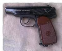 Пневматический пистолет Макарова мр 654к 28