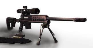Дальнобойная снайперская винтовка