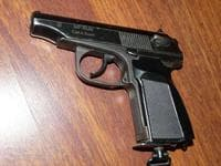 Пистолет Макарова МР 654к