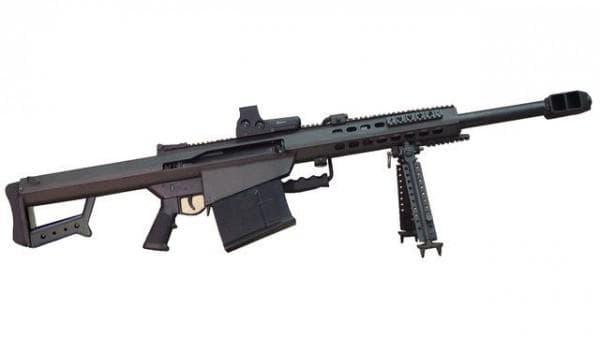 Barrett M107 CQ