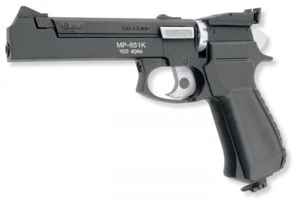 МР-651