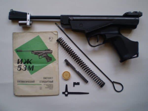 Стандартная комплектация пистолета ИЖ 53М