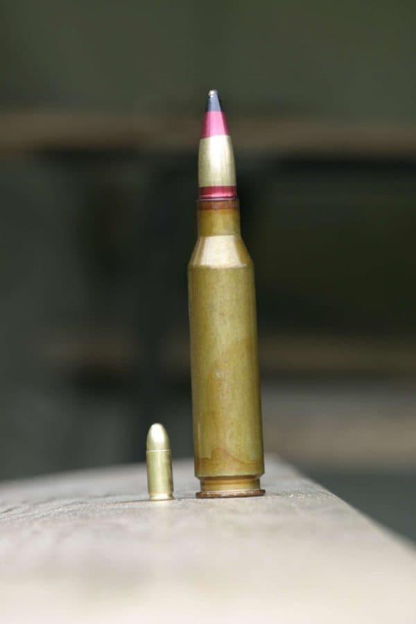 Советский заряд калибра 14,5х114 мм.