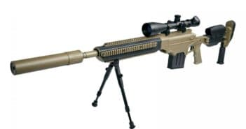 Страйкбольная винтовка