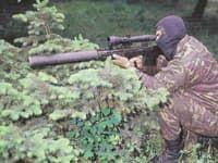 Видео винтовки Выхлоп