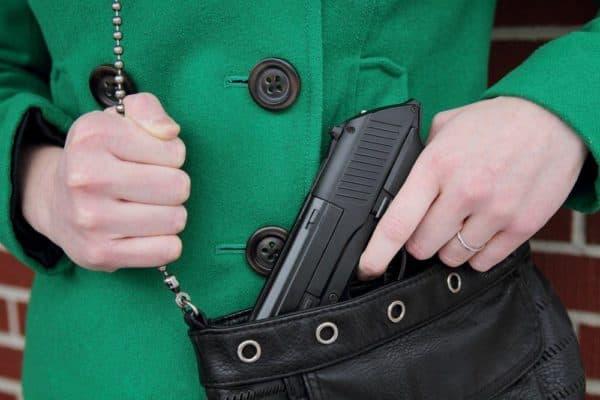 Неправильное ношение оружия